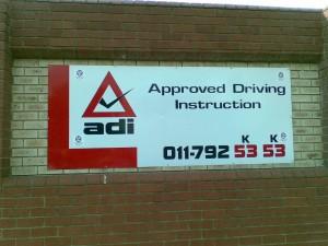19122008(041) ADI Training ground Sign