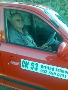 Kobus' other car