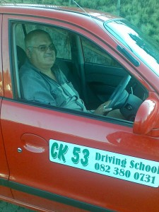 Kobus' other car